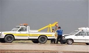 بیمه امداد خودرو هم آمد