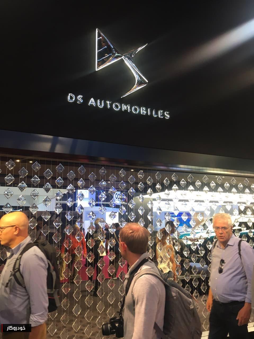 غرفه DS در نمایشگاه خودرو پاریس+ تصاویر