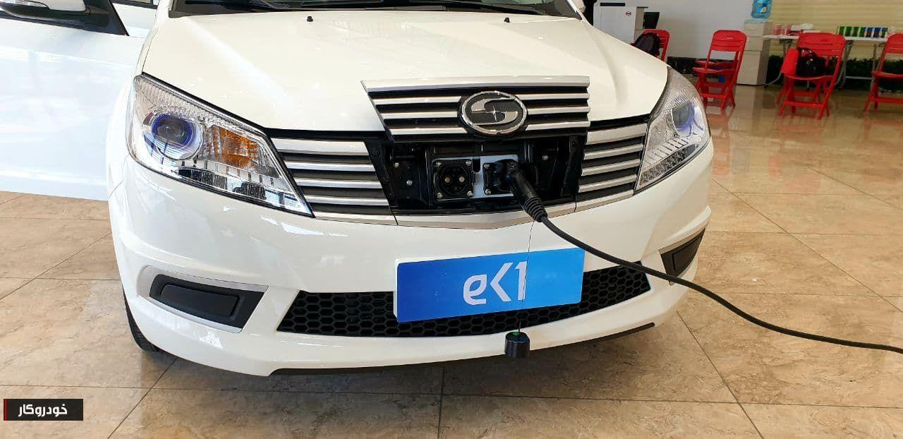 نخستین خودروی برقی ایران را بشناسیم+ تصاویر